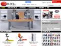DéCORATION : Mobilier de bureau design, Aménagement d_espaces